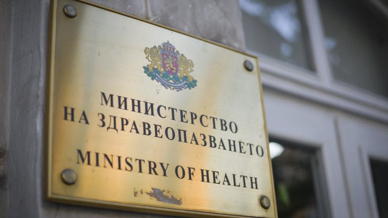 Във връзка с извънредното положение по овладяване на пандемията от COVID – 19, Министерство на здравеопазването провежда проучване за организиране на кампания...