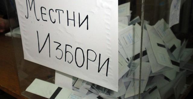 Само един избирател с чуждо гражданство ще бъде включен в избирателните списъци за предстоящите местни избори в Ямбол. В срока за вписване заявление е...