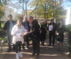 Седем юбиляри, носещи името на свети Димитър бяха отличени с почетния знак на Община Болярово