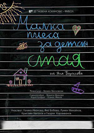 """4 октомври, понеделник  100 години Национална музикална академия """"Проф. Панчо Владигеров"""" - витрина с материали от фонда на библиотеката, дарени..."""