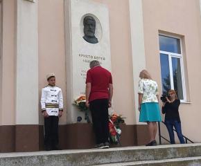 Села в община Тунджа отбелязаха Деня на Ботев