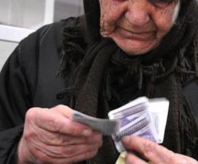 И в селата без пощенски станции пенсионерите ще получат парите си навреме