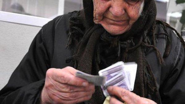 """Пенсионерите ще получат навреме парите си дори в малките населени места, в които няма нито банкомат, нито пощенски клон. """"Български пощи"""" е създала своевременна..."""