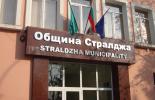 Селища в Стралджанско са без обществен транспорт от месеци