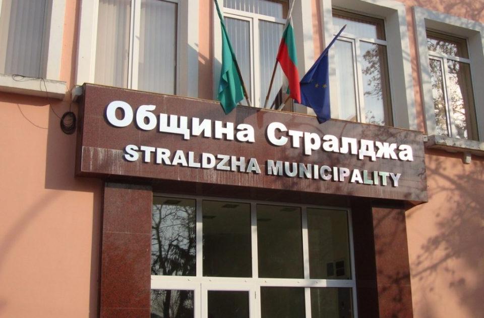 Без обществен транспорт са от няколко месеца част от селата на община Стралджа, информира БНР. Превозвачите не искат да поемат автобусните линии, тъй като...