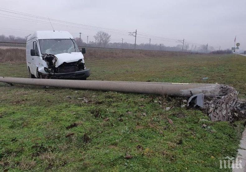 Димитровградското село Крум ще е близо денонощие без ток заради катастрофата, при която снощи пиян шофьор с микробус събори стълб. Инцидентът е станал...