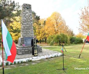 Село Гавраилово чества своя празник