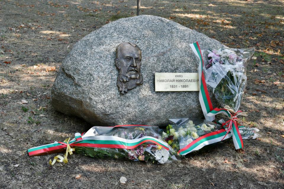 По повод 190 години от рождението на княз Николай Николаевич и 130 години от неговата кончина, днес в село Николаево, носещо неговото име, бе открита паметна...