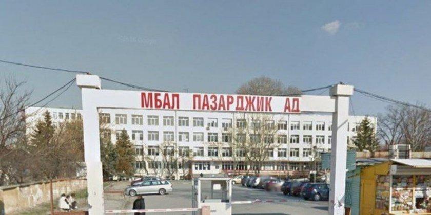 Ново огнище на коронавирус в област Пазарджик. 12 работници от Вагоноремонтен завод в град Септември са дали положителни проби. Мъжете са на възраст от...
