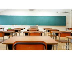 В шест начални и основни училища в област Ямбол са в грипна ваканция