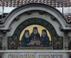 Ще бъдат поискани по-строги мерки от Светия Синод за Великден