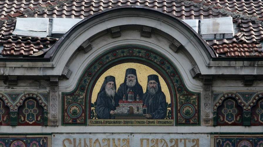 Министър-председателят Бойко Борисов ще поиска от Светия Синод по-строги мерки при провеждането на предстоящите великденски богослужения. Срещата в синодалната...