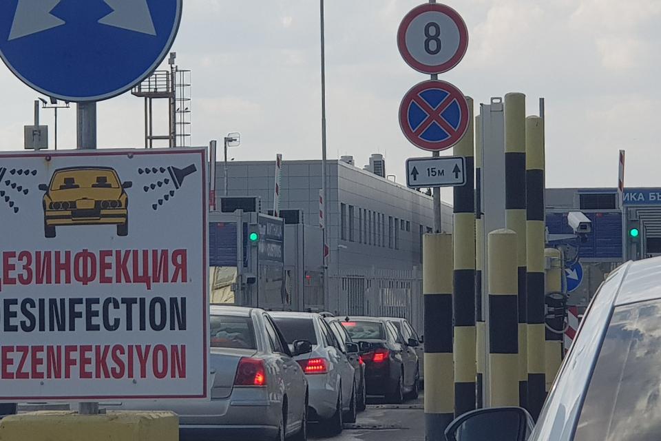 Сигнал за нарушения на граничните пунктове Лесово и Капитан Андреево е в дневния ред на заседанието на Комисията по ревизия на предната власт в парламента...