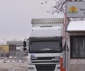 Силно интензивен трафик по границата ни с Турция