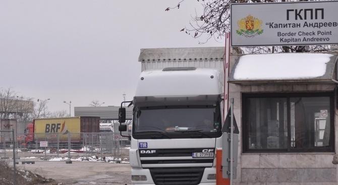 """На границата с Република Турция на ГКПП """"Капитан Андреево"""" и ГКПП """"Лесово"""" трафикът е силно интензивен на изход за товарни автомобили. Това съобщиха от..."""