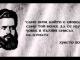 Сирени, венци и 2 минути мълчание в памет на Ботев и загиналите за свободата в Болярово