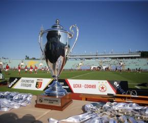 След финала за Купата на България - има опасност от заразяване на феновете