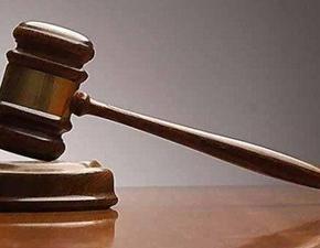От следващата седмица започва въвеждането на новата единна информационна система в съдилищата.