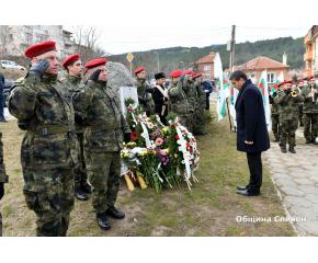Сливен чества 142 години от своето освобождение (снимки)