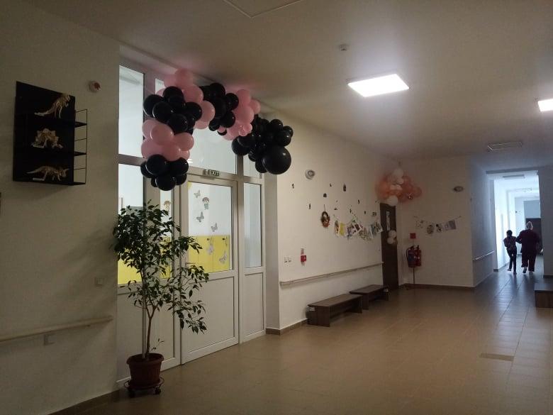 С игри и танци екипът и потребителите на Дневен център за подкрепа на деца и/или младежи с тежки множествени увреждания и техните семейства отпразнуваха...