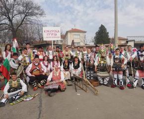 Сливен: Маскарадните игри през 2020 година ще се проведат на 23 февруари в село Желю войвода