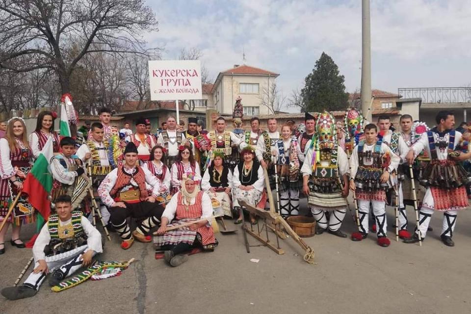 """Регионалният празник """"Маскарадни игри"""" тази година ще се проведе на 23 февруари в село Желю войвода, което за първи път е домакин на проявата. 15 кукерски..."""