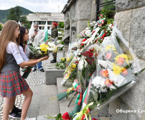Сливен отбеляза Деня на Ботев и на загиналите за народна свобода