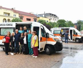 В Сливен отбелязаха Световния ден на спешната медицинска помощ