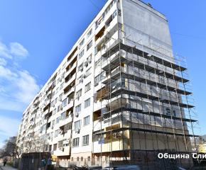 В Сливен продължава изпълнението на Националната програма за енергийна ефективност на жилищни сгради