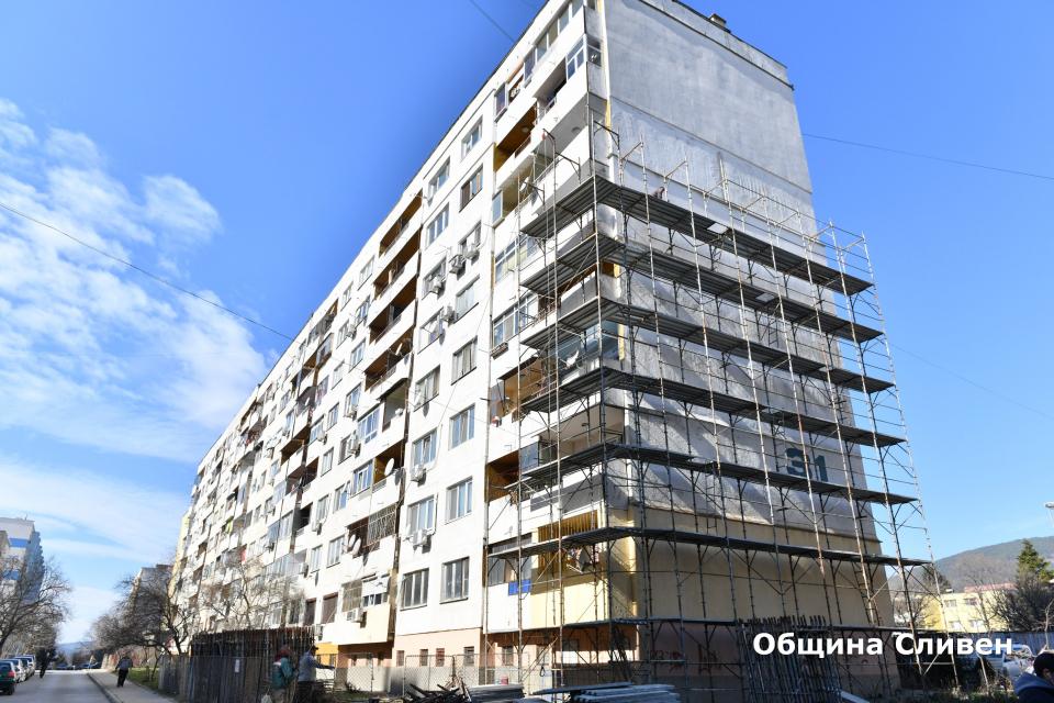 Община Сливен продължава изпълнението на Националната програма за енергийна ефективност на многофамилни жилищни сгради. Поредна строителна площадка за...
