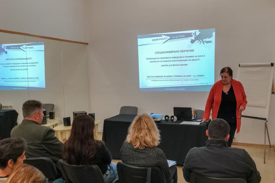 """На 26 февруари 2020 г. в Сливен се проведе специализирано обучение за инспектори Детска педагогическа стая, социални рабиотници от отдел """"Закрила на детето""""..."""