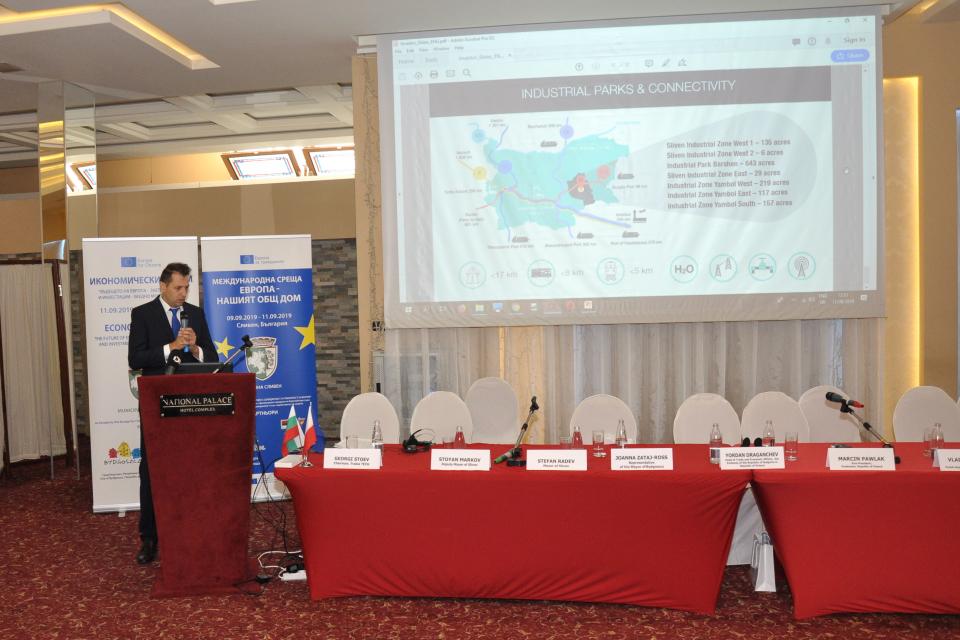 """Днес в Сливен официално беше представен бизнес каталогът """"Инвестиционна дестинация..."""