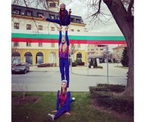 Сливенски акробати се нуждаят от голяма сума пари, за да отидат на Световно първенство