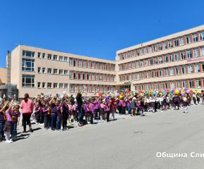 Сливенски ученици положиха Клетва на първокласника