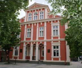 Сливенският музей ще организира поредица от виртуални уроци с деца от български училища в чужбина