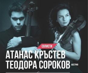 Сливенският симфоничен оркестър с концерт на 31 октомври