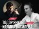 Сливенският симфоничен оркестър ще изнесе поредния си концерт на 21 ноември