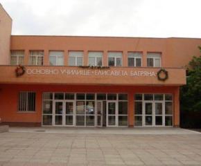 В Сливенско училище ще бъде създадена нова STEM лаборатория