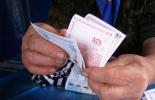 Служебното правителство определя новия размер на социалната пенсия за старост