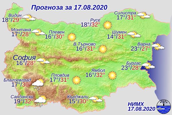 Днес над Централна и Източна България ще бъде предимно слънчево. Над Западна България ще има временни увеличения на облачността, но само на отделни места...