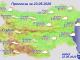 Слънчево време и по-високи температури в днешния ден