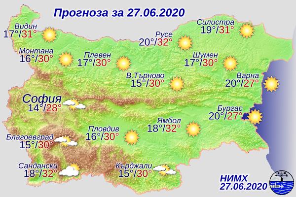 Днес ще бъде слънчево, с временни увеличения на облачността, главно над планинските райони. След обяд на отделни места там ще превали и прегърми. Ще духа...
