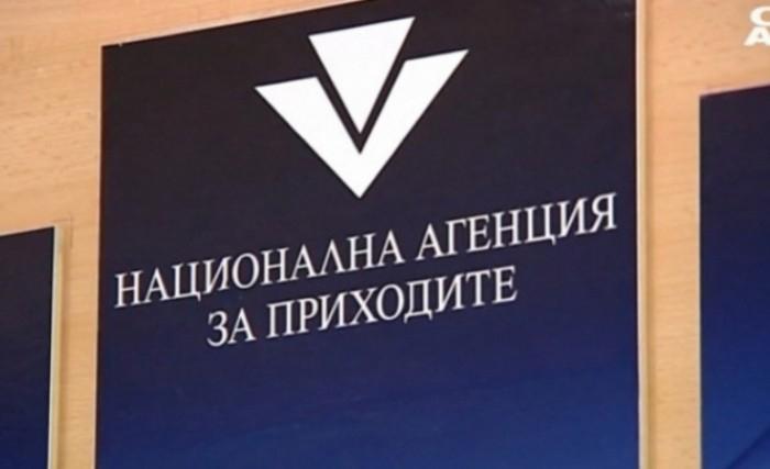 С решение на Министерския съвет Галя Димитрова е освободена като изпълнителен директор на Националната агенция за приходите и на длъжността е назначен...