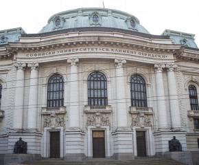 Софийският университет се издигна със 150 места в световната класация на университетите