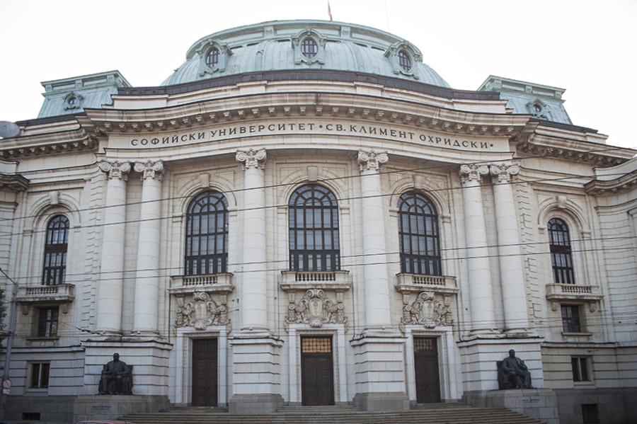 """Софийският университет """"Св. Климент Охридски"""" се изкачи със 150 места в световната класация на университетите QS World University Rankings за 2021 година..."""