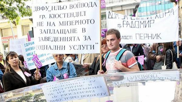 """Социални работници от 35 дирекции """"Социално подпомагане"""" в цялата страна ще проведат едночасова предупредителна стачка днес от 10 до 11 часа. До днес..."""