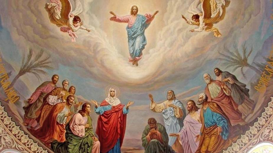 Днес Българската православна църква празнува един от големите празници в християнския календар - Възнесение Господне. Той се чества винаги в четвъртък,...