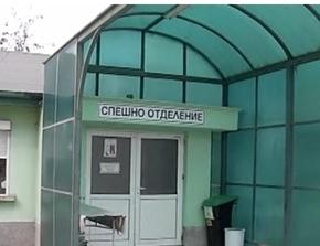 Спешното в ямболската болница отново приема пациенти