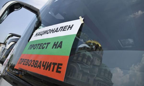 Превозвачите в повече от 60 града ще преустановят превозите на хора и стоки на 13-и януари, за когато е обявена националната транспортна стачка. Предстои...