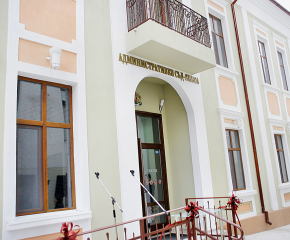 Спор между магистрати за жалба от Болярово